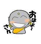 京ことば地蔵(個別スタンプ:01)