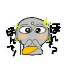 京ことば地蔵(個別スタンプ:03)