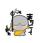 京ことば地蔵(個別スタンプ:06)