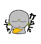 京ことば地蔵(個別スタンプ:07)