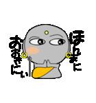 京ことば地蔵(個別スタンプ:08)
