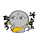 京ことば地蔵(個別スタンプ:10)