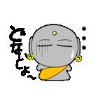 京ことば地蔵(個別スタンプ:12)