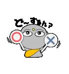 京ことば地蔵(個別スタンプ:13)