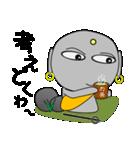 京ことば地蔵(個別スタンプ:14)
