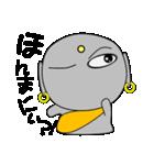 京ことば地蔵(個別スタンプ:17)