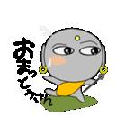 京ことば地蔵(個別スタンプ:18)