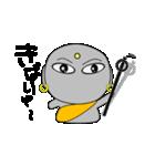 京ことば地蔵(個別スタンプ:19)