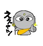 京ことば地蔵(個別スタンプ:20)