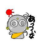 京ことば地蔵(個別スタンプ:21)