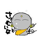 京ことば地蔵(個別スタンプ:22)