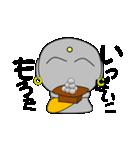 京ことば地蔵(個別スタンプ:23)