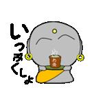 京ことば地蔵(個別スタンプ:24)