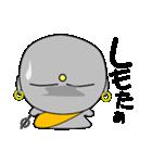 京ことば地蔵(個別スタンプ:25)