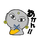 京ことば地蔵(個別スタンプ:28)