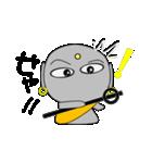 京ことば地蔵(個別スタンプ:29)