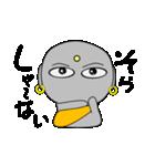 京ことば地蔵(個別スタンプ:30)
