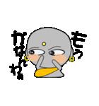 京ことば地蔵(個別スタンプ:32)