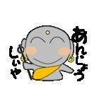京ことば地蔵(個別スタンプ:35)