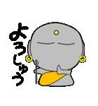 京ことば地蔵(個別スタンプ:36)