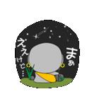 京ことば地蔵(個別スタンプ:37)