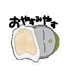 京ことば地蔵(個別スタンプ:38)