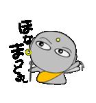 京ことば地蔵(個別スタンプ:40)