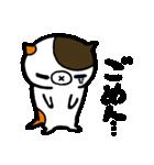 横耳ごねこ(個別スタンプ:04)