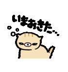 横耳ごねこ(個別スタンプ:06)