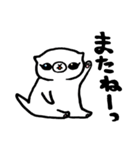 横耳ごねこ(個別スタンプ:08)