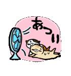 横耳ごねこ(個別スタンプ:09)