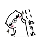 横耳ごねこ(個別スタンプ:16)