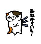 横耳ごねこ(個別スタンプ:35)