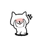 イヌだけどネコっぽいワンコ、こじ犬。(個別スタンプ:20)