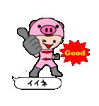 おとぼけ戦隊 アニマレンジャー(個別スタンプ:03)