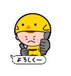 おとぼけ戦隊 アニマレンジャー(個別スタンプ:04)