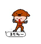 おとぼけ戦隊 アニマレンジャー(個別スタンプ:05)