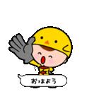おとぼけ戦隊 アニマレンジャー(個別スタンプ:07)