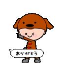 おとぼけ戦隊 アニマレンジャー(個別スタンプ:08)