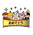 おとぼけ戦隊 アニマレンジャー(個別スタンプ:16)
