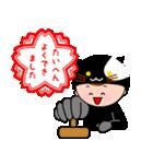 おとぼけ戦隊 アニマレンジャー(個別スタンプ:35)