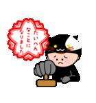 おとぼけ戦隊 アニマレンジャー(個別スタンプ:36)