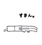 トワイラビットくん(個別スタンプ:04)