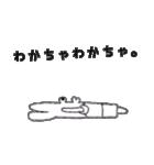 トワイラビットくん(個別スタンプ:05)