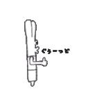 トワイラビットくん(個別スタンプ:07)