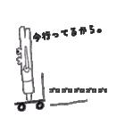 トワイラビットくん(個別スタンプ:09)