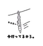 トワイラビットくん(個別スタンプ:10)