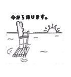 トワイラビットくん(個別スタンプ:11)