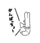 トワイラビットくん(個別スタンプ:17)