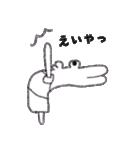 トワイラビットくん(個別スタンプ:18)